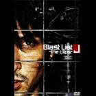 Blast List -the clips-